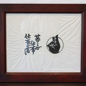 21697  民芸の巨匠 河井寛次郎 (拓本 5枚) KAWAI Kanjiro