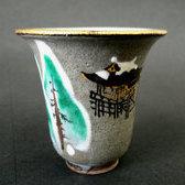 No.15672 初代 真葛香山 (乾山写社杉ノ画盃)
